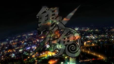 [VFR] Gintama' (Creditless OP2) [DVDrip 960x540 AVC FLAC]_440